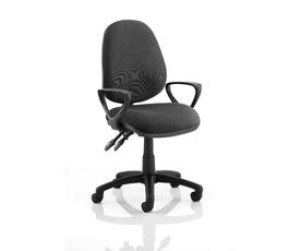 Luna II Lever Task Operator Chair Black With Loop Arms