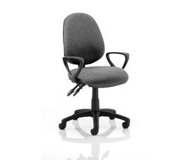 Luna II Lever Task Operator Chair Charcoal With Loop Arms